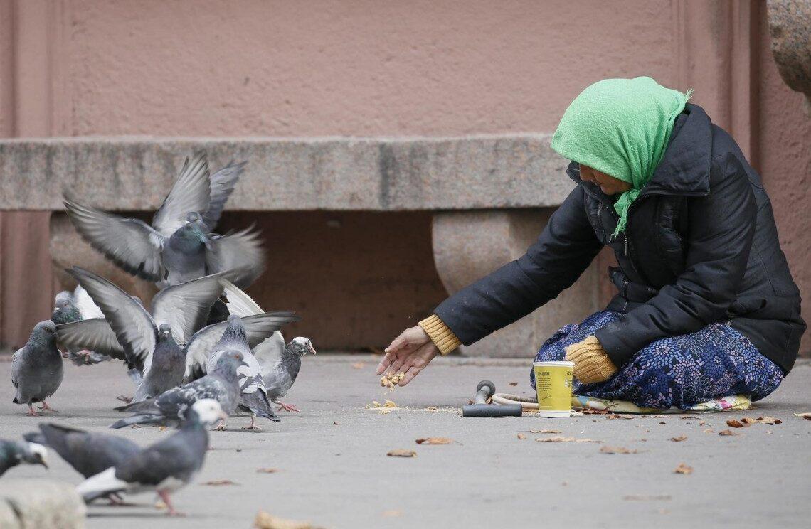 Рівень бідності